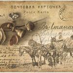 Александр Потапов. Фотоколлажи
