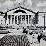 Дворец культуры ЧМК на улице Богдана Хмельницкого