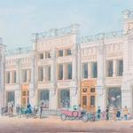 Торговый дом Валеева по ул.Уфимской