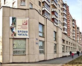 Челябинск: ночь для книголюбов