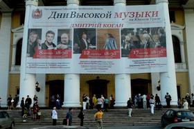 На фестивале «Дни Высокой музыки» презентуют пять великих скрипок