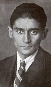 ФРАНЦ КАФКА (1883-1924)