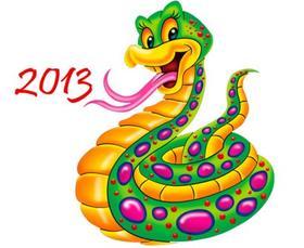 Наступил год водной Змеи. Астропрогноз