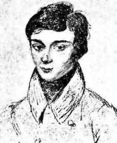 Портрет Эвариста Галуа. Сделан с натуры, когда ему было пятнадцать лет, нарисован карандашом.