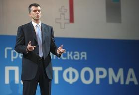 Михаил Прохоров выступил на съезде новой партии «Гражданская платформа»