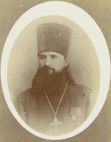Памяти священномученика Михаила Громогласова