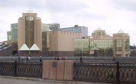 В Челябинске ограничили работу областного Краеведческого музея