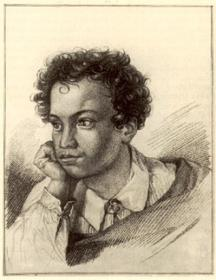 А.С.Пушкин. Гравюра Гейтмана