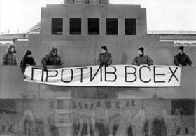 Спасибо революционерам