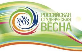 В Челябинске завершается набор волонтеров на «Весну студенческую»