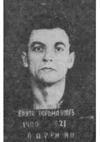 """""""Личный писатель"""" Сталина"""