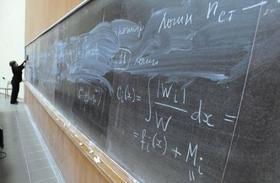 """В России будет принята программа """"Развитие образования"""", рассчитанная на 2013-2020 годы"""