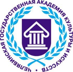 Прокуратура Челябинской области извинилась перед ректором академии культуры