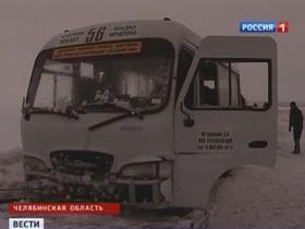 21-летний челябинский студент спас пассажиров маршрутки, провалившейся под лед водохранилища