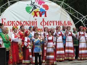 Бажовский фестиваль вновь собирает гостей