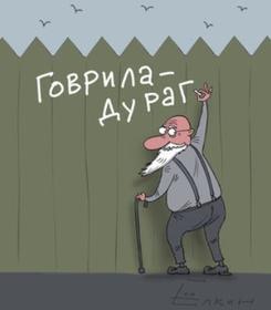 Ракета Владимир Бурматов