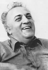 Федерико Феллини (1920-1993)