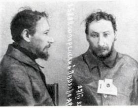 Тюремное фото П.А. Флоренского из следственного дела. 27 февраля 1933 г.