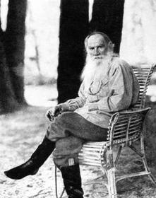Лев Толстой (1828-1910)