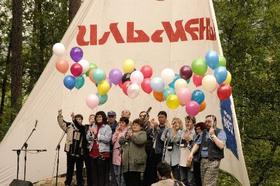 36-й Ильменский фестиваль - уже скоро