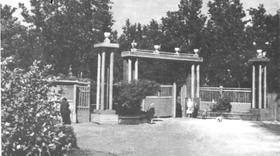 Копейск. Вход в Горсад, 1948. Фото В.Морозова