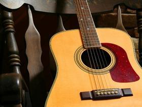 В Аше завершился всероссийский фестиваль-конкурс классической гитары
