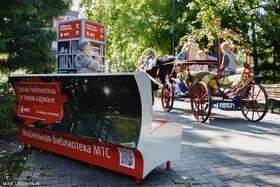 В Челябинске появилась уникальная литературная скамейка