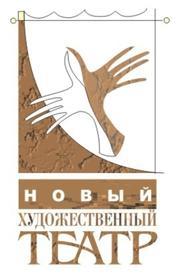 CHELоВЕК ТЕАТРА опять в Челябинске