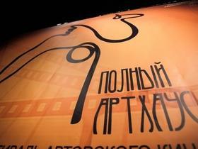 В Челябинск приедет Александр Сокуров