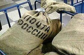Челябинские почтовики - юбилею города