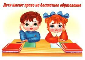 Новый этап реформы образования