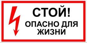 Радиоактивный мусор подступает к Челябинску