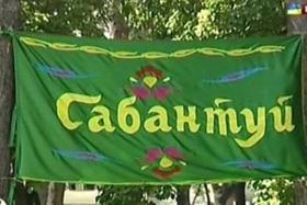Всероссийский сельский Сабантуй пройдет на Урале