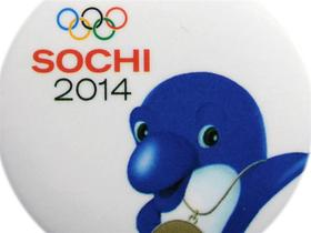 Уральские артисты спешат на Олимпиаду