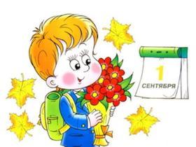 В Челябинской области сохранятся прежние правила приема первоклассников в лицеи и гимназии
