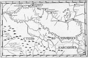 Киргизский пленник  (быль Оренбургской линии)