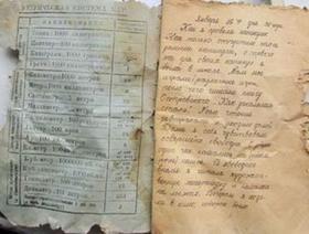 Датированная 1936 годом тетрадь Насти Маркиной хранилась на чердаке старого дома. Фото Геннадия Ярцева