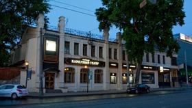 Челябинский камерный театр станет площадкой Музея искусств