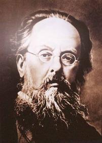 Константин Циолковский (1857-1935)