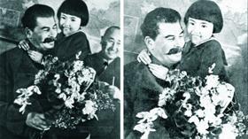 В Челябинске откроется выставка фальшивых фотографий сталинской эпохи