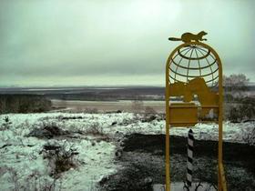 В Верхнеуральском районе официально обозначили географический центр